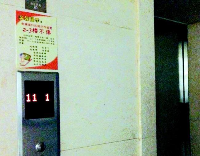 三层楼楼梯双控开关接线图