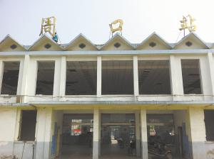 周口老火车站已于7月23日开始拆除 预计8月初完成