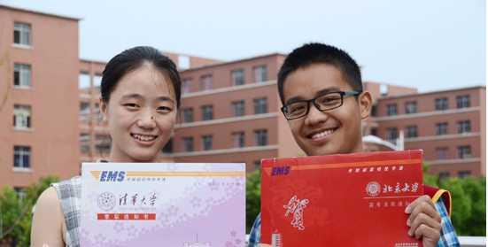 两人是同桌,程梦婷以676分被清华大学材料科学与工程专业录取,陈首任