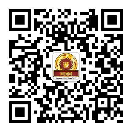 襄城网官方微信