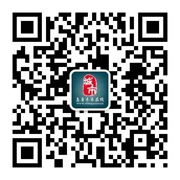 乌市城市万博manbetx体育登录官方微信