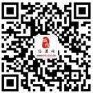 临澧网官方微信