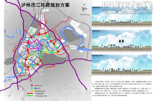 泸州将再建10座桥梁拓展城市空间缓解交通拥堵