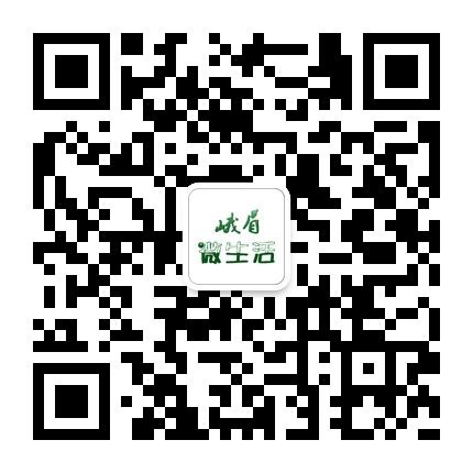 峨眉万博manbetx体育登录官方微信