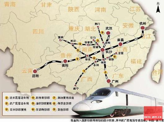 加上长沙火车南站至黄花国际机场磁浮工程