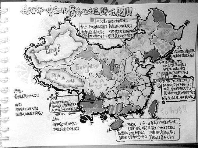 岳阳大学生手绘地图受热捧