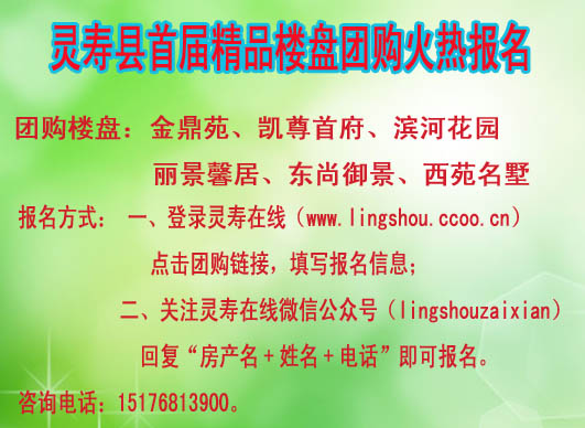 中国各省面积人口_2013各省人口排名(3)