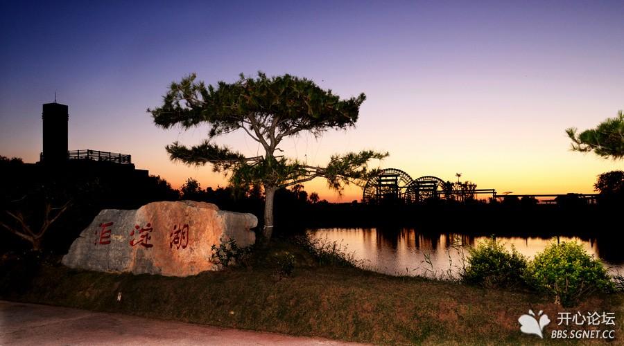 寿光洰淀湖景区正式成为国家3a级水利风景区