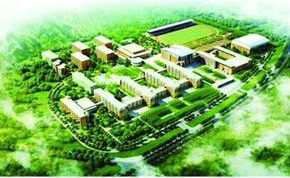 青岛19中蓝色硅谷新校区开工建设