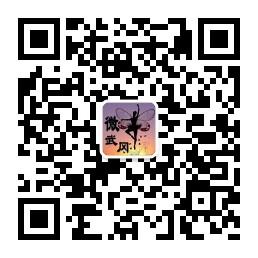 武冈网官方微信