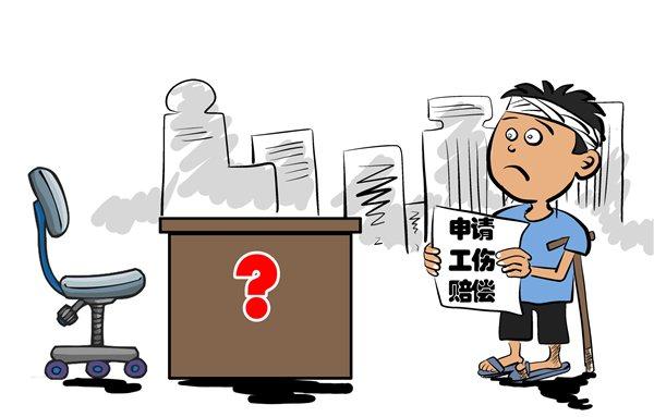 动漫 卡通 漫画 设计 矢量 矢量图 素材 头像 600_383