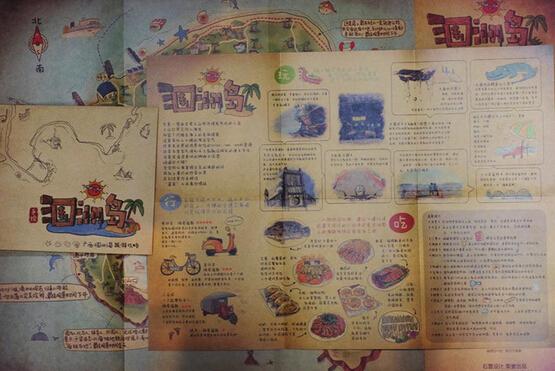 珠城小伙的手绘北海涠洲地图