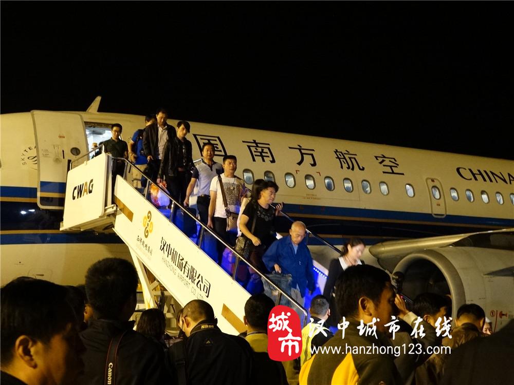 汉中-深圳航线昨日正式开通