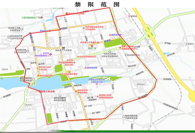 延庆主城区将对外地车限行 附限行区域图