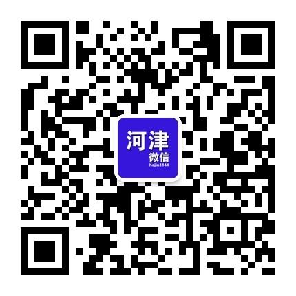 河津在线官方微信