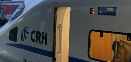 高铁电源如何连接线