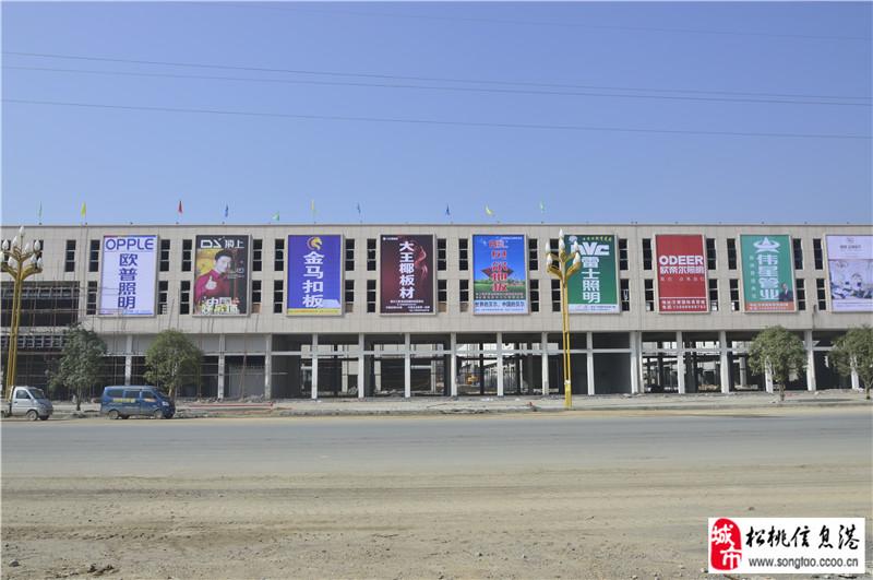 面向花鼓大道的商铺-万桥 松桃国际商贸城最新工程进度报道图片