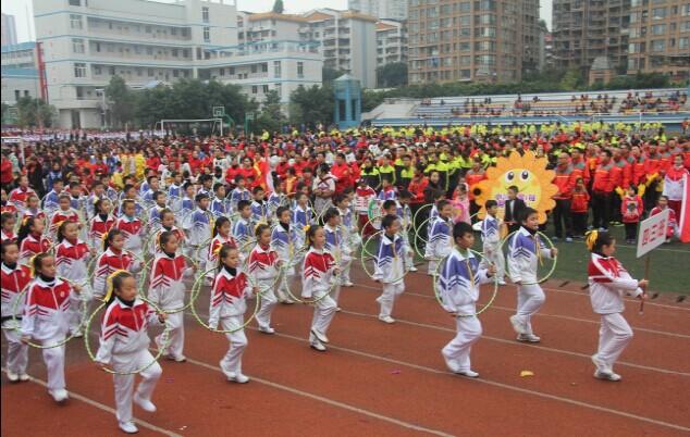 汇东实验学校举办第二届亲子运动会
