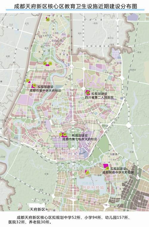 成都在线:天府新区基础服务规划出炉