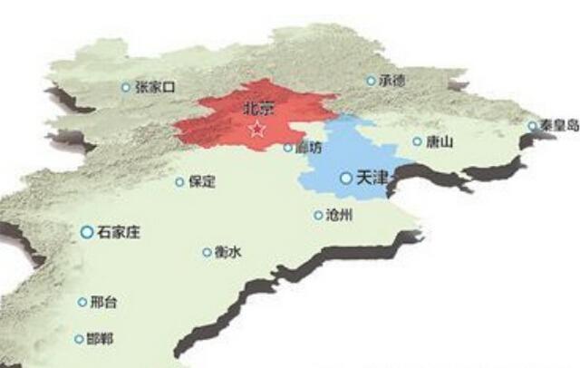京津冀协同发展总体规划收官
