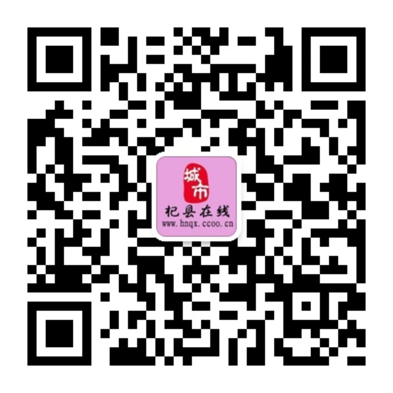 杞县在线官方微信