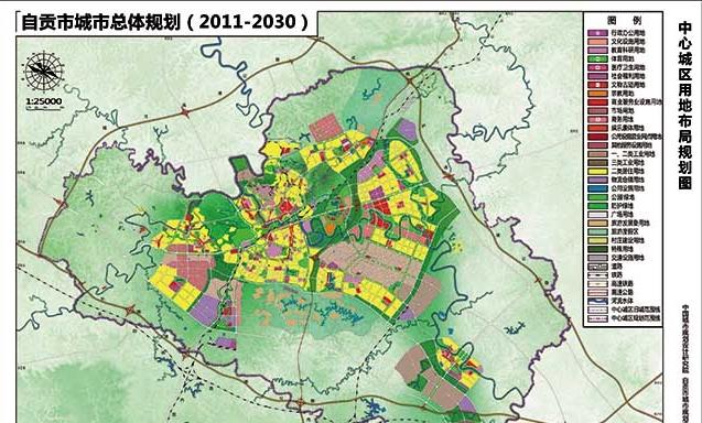 索自贡城市发展蓝图的 前世今生