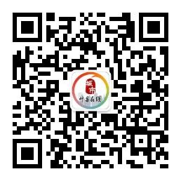 叶县在线官方微信