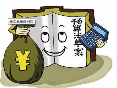 林州市财政局宣传新《预算法》
