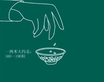 刘元骥老师的作品以外婆做饭时提取米粒存放为题材,讲述外婆在每次做饭时,先用量筒计算每人的食量,然后从食
