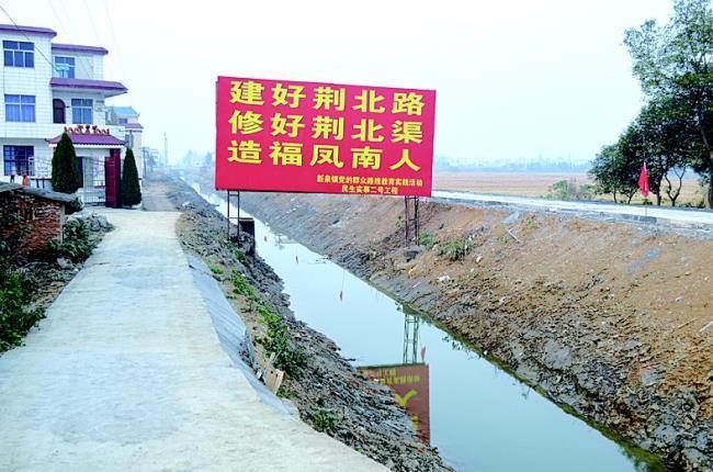湘阴县真督实导推进沟渠疏浚