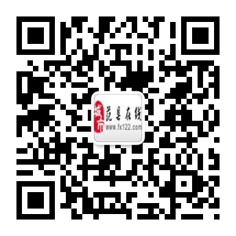 范县在线官方微信