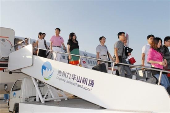 12月28日下午3 12月28日下午3时45分,随着北京至池州的kn5901次航班