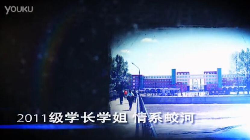 蛟河一中2015年高考加油助威视频