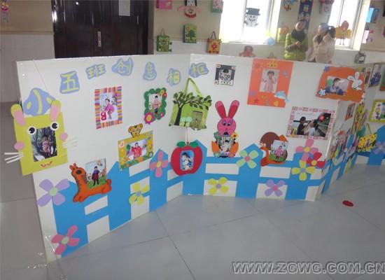 无限 幼儿美工作品展