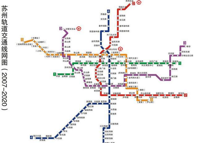 苏州地铁5号线将开工 连接无锡机场的地铁10年内不开建