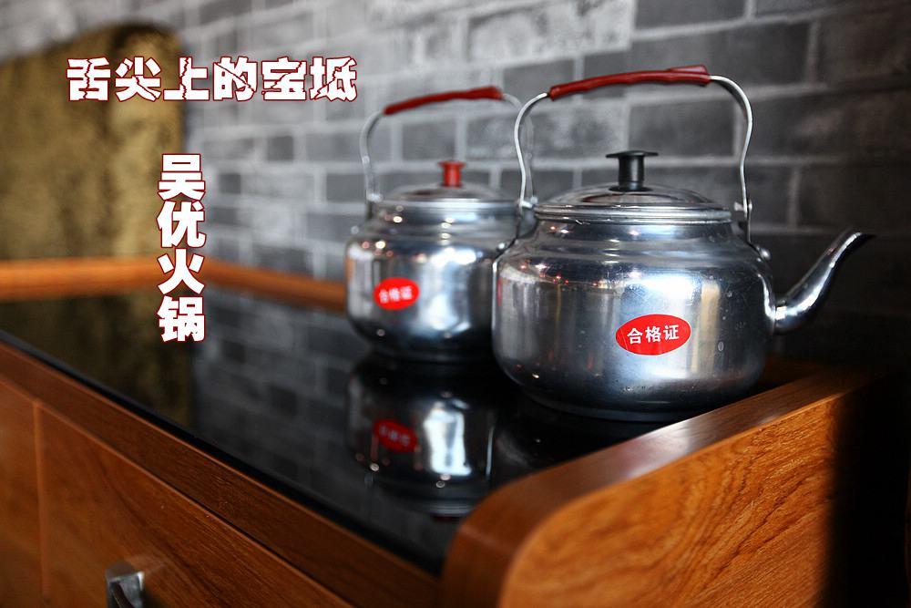 宝坻v广场广场品鉴试吃团吃在吴优美食_宝坻都美食火锅哪些有啤酒图片