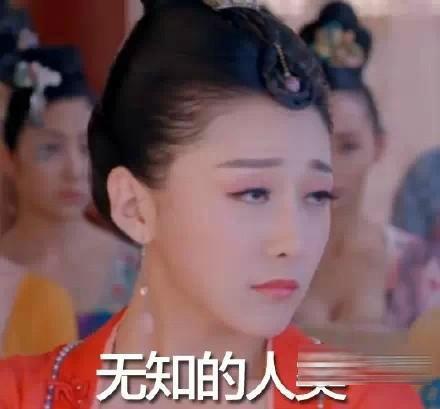 """但在《武媚娘传奇》中的萧才人翻白眼的""""实力""""也不容"""