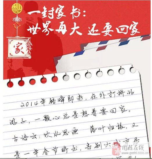 www.fz173.com_征文:保护绿色长江给母亲河的一封家书。