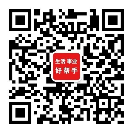 宁阳网官方微信