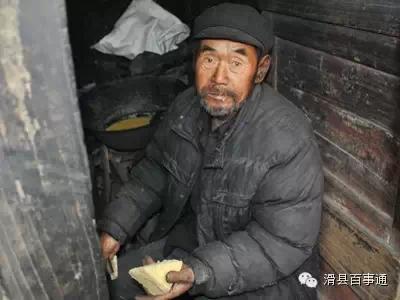 滑县爱心团走进上官镇陶家村东地80岁老汉