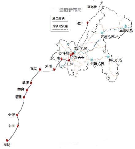 渝昆高铁2016年开建 设泸州站点图片