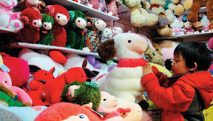 玩具超市装修图