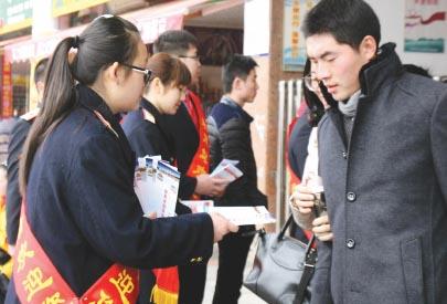 今年春运永州火车站预计发送旅客41万人次