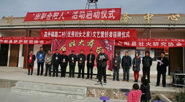 合阳县党政部门支持民间社团唱响正能量