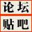 青州在线论坛