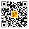 泗洪在线官方微信