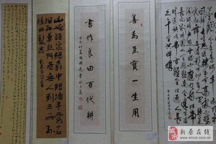 蔡县 神华杯 书法绘画展