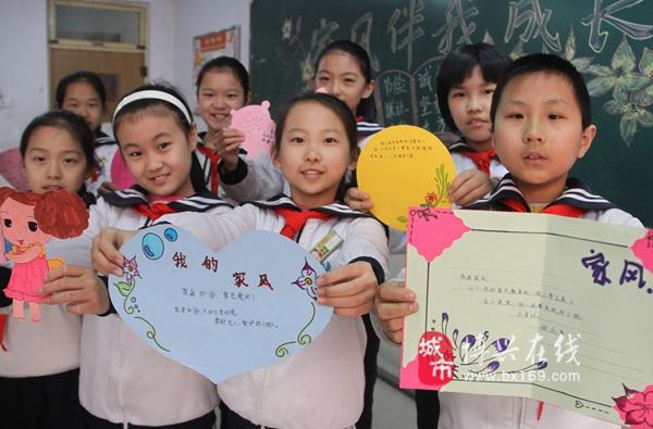 博兴县第一美德开展共晒家风传承小学实验人和活动小学图片