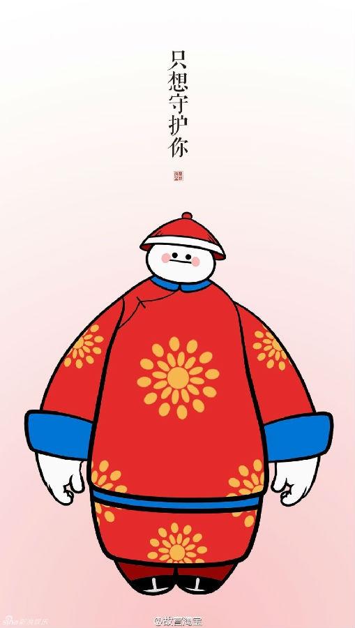 故宫简笔画内容图片展示
