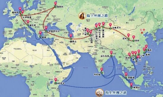 一路一带 重庆地图